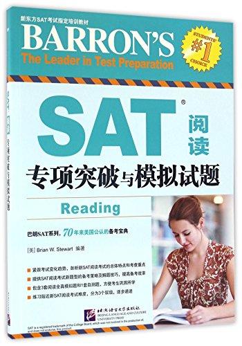 Barron's The Leader in Test Preparation SAT: Reading: Brian W. Stewart