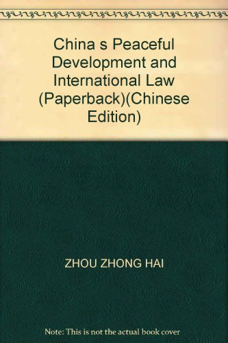 9787562028581: China s Peaceful Development and International Law (Paperback)