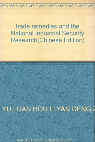 trade remedies and the National Industrial Security: QIN YU LUAN