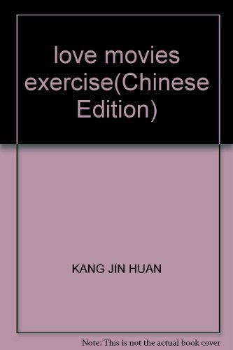 9787562148913: love movies exercise(Chinese Edition)