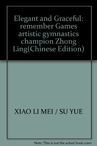 9787562322450: Elegant and Graceful: remember Games artistic gymnastics champion Zhong Ling(Chinese Edition)