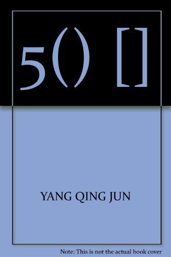 5() []: YANG QING JUN