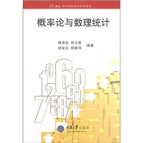 Computer Science and Technology Professional Series textbooks: JIANG CHENG YI