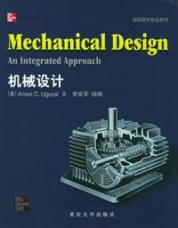 Mechanical design(Chinese Edition): MEI)Ansel C. Ugural ZHU