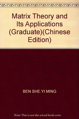 9787562434115: Matrix Theory and Its Applications (Graduate)(Chinese Edition)