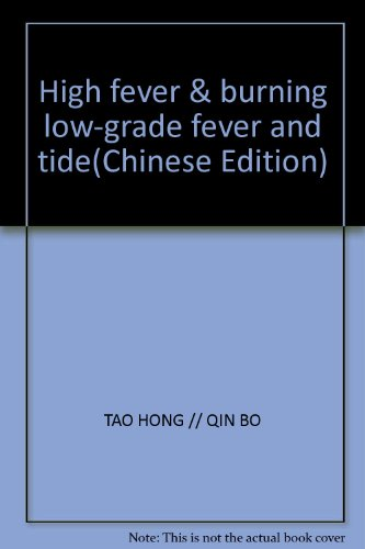 9787562435440: High fever & burning low-grade fever and tide(Chinese Edition)