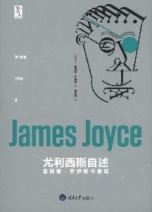 Selected Letters of James Joyce(Chinese Edition): ZHAN MU SI