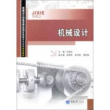 Mechanical Design. Manufacturing and Automation Planning undergraduate textbook series : industrial...