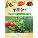 Shih vegetables(Chinese Edition): HU XIAN