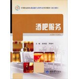 Bar Service(Chinese Edition): XU LI GUO