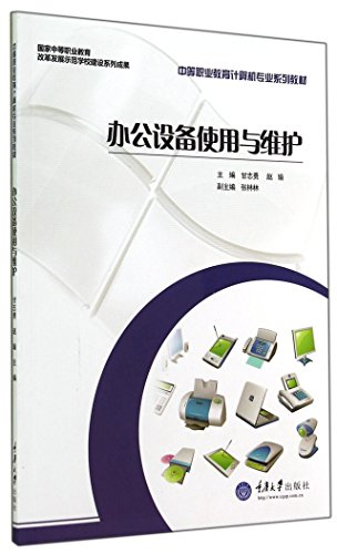 Textbook Computer Science Abebooks