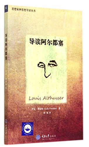 Thinkers and ideas REVIEW Series: Introduction Althusser(Chinese Edition): LU KE FEI LEI TE