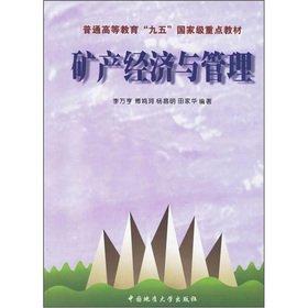 Ordinary Higher Education Ninth Five-Year Plan National: LI WAN HENG