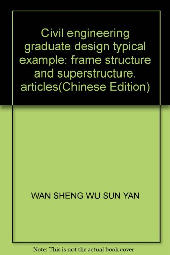 9787562936503: Civil engineering graduate design typical example: frame structure and superstructure. articles(Chinese Edition)