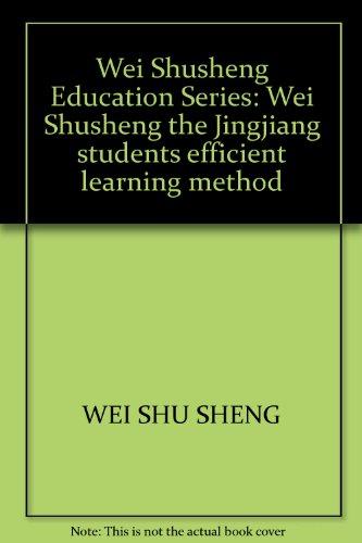 9787563021024: Wei Shusheng Education Series: Wei Shusheng the Jingjiang students efficient learning method