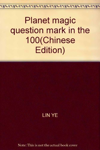Genuine Promotional Items ] planet magic question: LIN YE