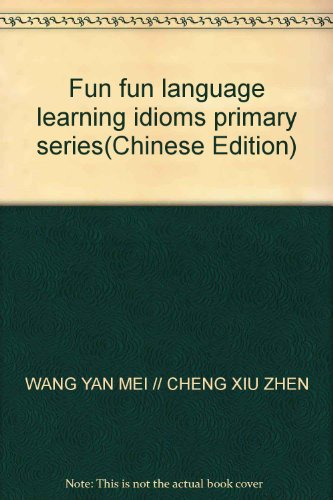 Genuine Special Fun Language Primary Series : WANG YAN MEI