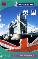 Travel Guide to Michelin UK (Chinese Edition): ben she