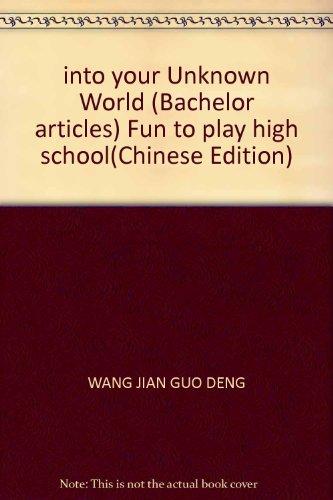 into your Unknown World (Bachelor articles) Fun: WANG JIAN GUO