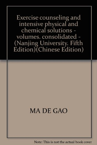 Spark prairie fire: physical chemistry counseling and exercises refinement solution (upper and ...