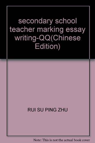 secondary school teacher marking essay writing-QQ(Chinese Edition): RUI SU PING ZHU