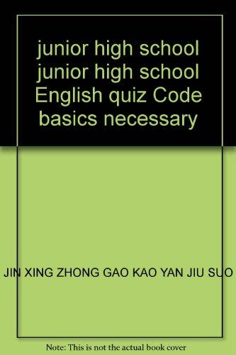 9787563431823: junior high school junior high school English quiz Code basics necessary