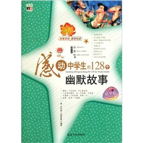 9787563438297: Moved to high school students 128 humorous stories (best version) [Paperback](Chinese Edition)