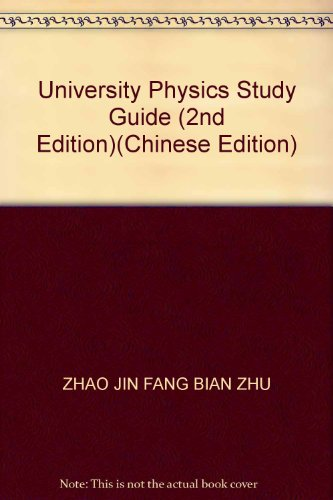 Genuine Books 9787563507092 University Physics Study Guide ( 2nd Edition )(Chinese Edition): ZHAO ...