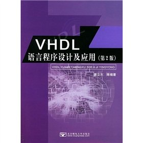 9787563508976: VHDL Language Programming and Applications (with CD-ROM version 2)(Chinese Edition)