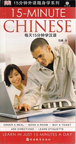 15 Minute Chinese: Dk Publishing
