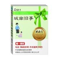 Wonderful [S19 guarantee genuine ](Chinese Edition): LIN HAI YIN