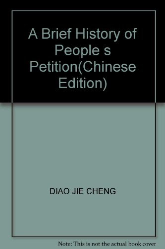 A Brief History of People s Petition(Chinese Edition): DIAO JIE CHENG