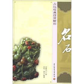 Higher education professional art and professional art: ZHOU YA MING