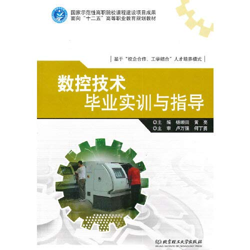 9787564045968: Transform a period macro view to adjust to control medium government reputation and it rule of law guarantee research (Chinese edidion) Pinyin: zhuan xing shi qi hong guan tiao kong zhong di zheng fu xin yong ji qi fa zhi bao zhang yan jiu