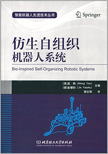 9787564089702: Bio-Lnspired Self-Organizing Robitic Systems(Chinese Edition)