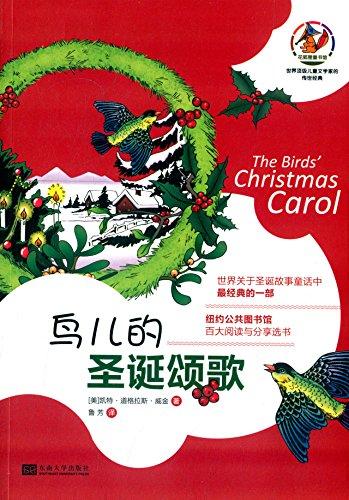 Birds Christmas carols(Chinese Edition): MEI ] KAI TE DAO GE ?