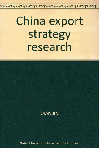 9787564200152: China export strategy research