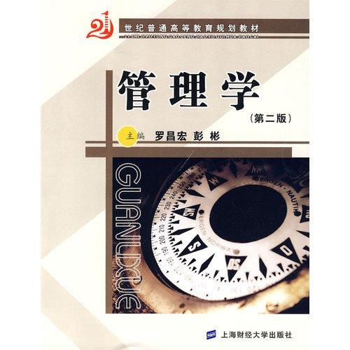 Genuine book management Luo Changhong Peng Bin.: LUO CHANG HONG