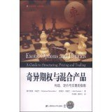 9787564217648: Exotic Options and Hybrids a Guide to Structuring. Pricing and Trading(Chinese Edition)