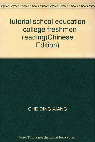 tutorial school education - college freshmen reading(Chinese Edition): CHE DING XIANG