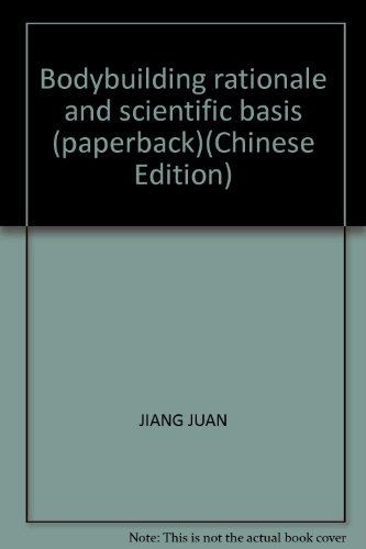 Taijiquan technology and science -based management(Chinese Edition): ZAN WU