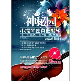9787564410018: Secret Garden Violin solo special edition