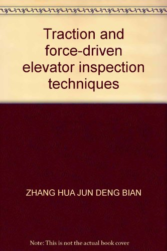 9787564502614: Traction and force-driven elevator inspection techniques