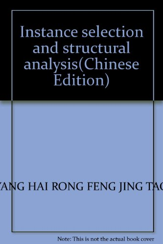 The building structure Diego with examples of: YANG HAI YING