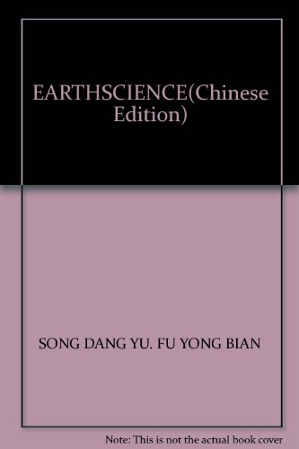 EARTHSCIENCE(Chinese Edition): BEN SHE.YI MING