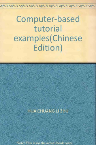 Higher vocational planning materials: University of basic computer tutorial examples (with CD-ROM)(...