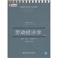 9787565401664: Labor Economics (5th Edition)