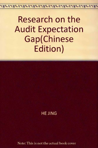 Research Volume 12 audit expectation gap(Chinese Edition): ZAN WU