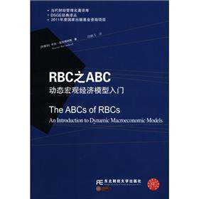 The genuine new book. RBC ABC: Introduction: A GEN TING