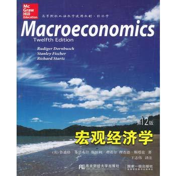 9787565417573: Macroeconomics (twelfth edition)(Chinese Edition)